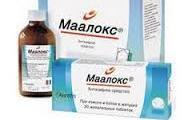 препарати від печії