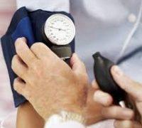 Способи лікування серцевої астми